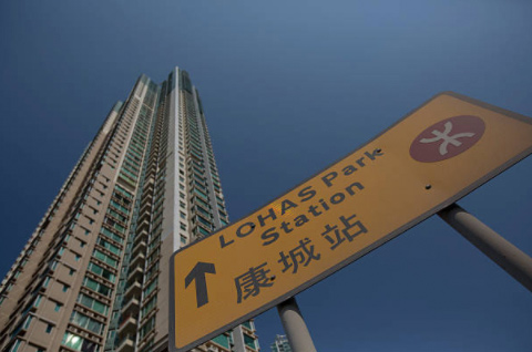 First Hong Kong Apartment Sale Of 2018 Set To Sell Out